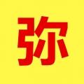 北京贴金_佛像,贴金箔_菩萨佛像65-70厘米高厂家贴金
