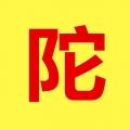 北京贴金佛像_贴金箔 80*90厘米高镀金24k黄金