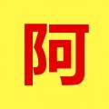 佛像,贴金,佛像镀金,贴金箔,北京菩萨佛像贴金企业