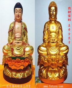 佛像,观音菩萨贴金箔,贴金佛像厂家,专业贴金企业